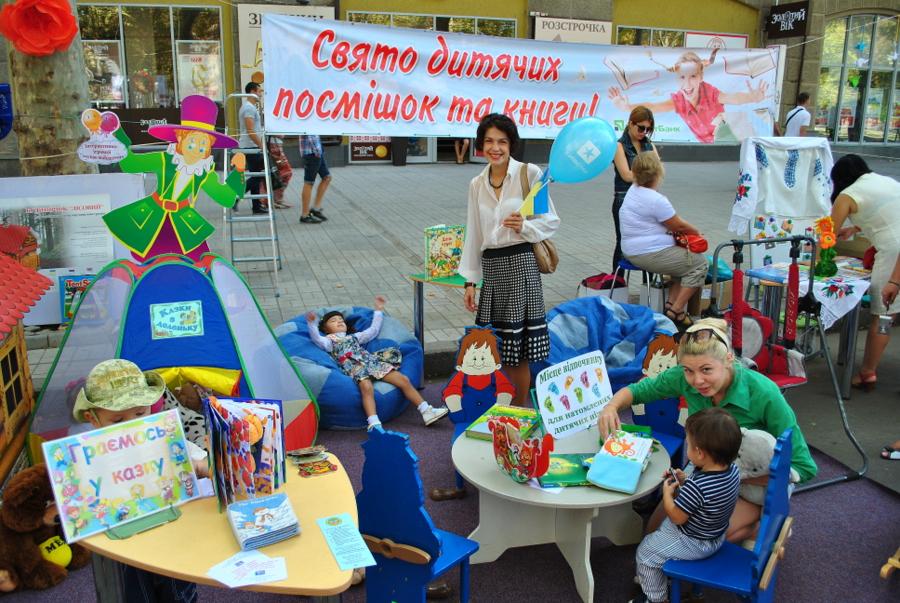 День города Николаева 7790