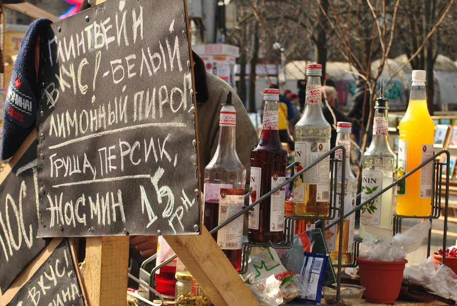 Брячина - фестиваль уличной еды в Николаеве