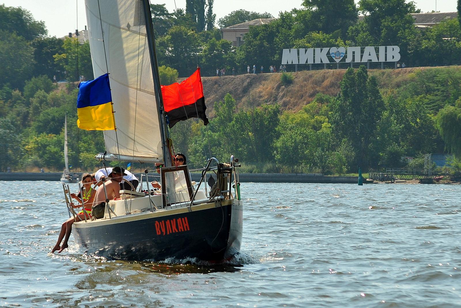 Парад яхт, посвященный Дню Неезависимости Украины