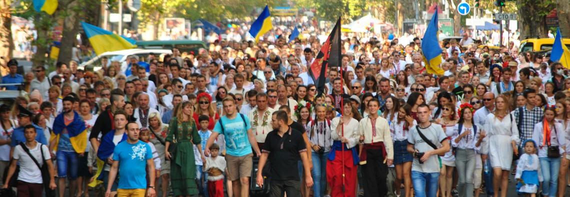 День Независимости. Парад вышиванок