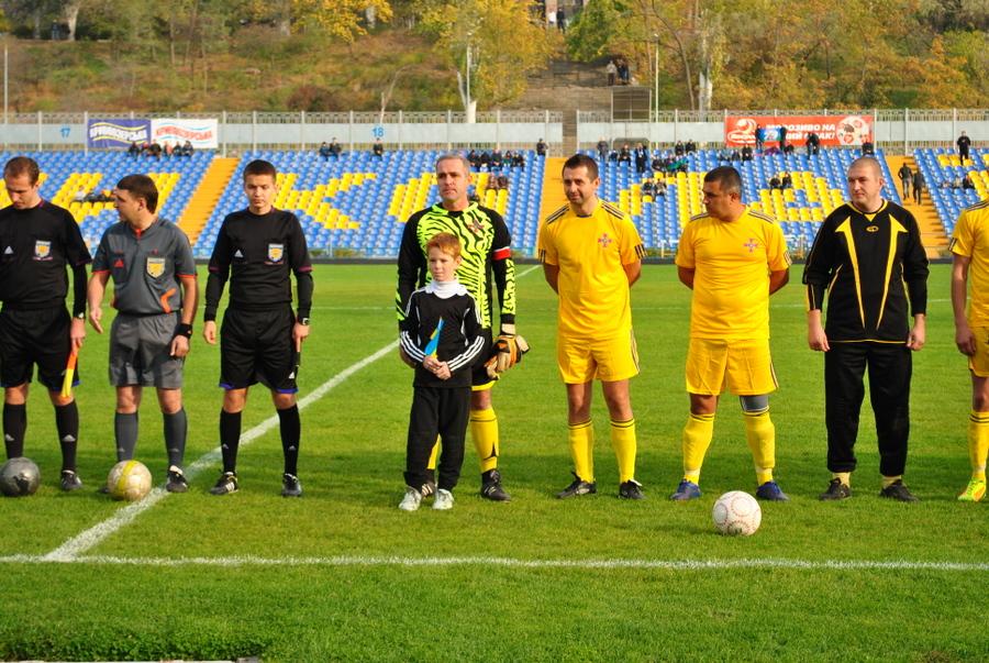 Кубок Мира в Николаеве 9571