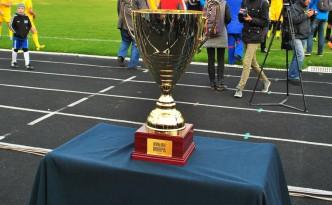 Кубок Мира в Николаеве