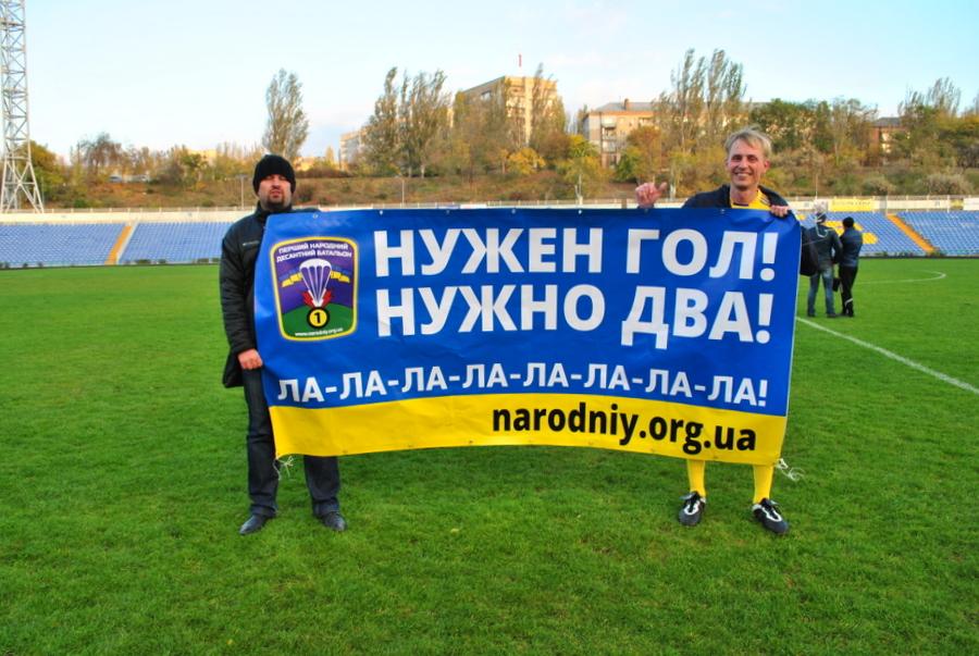 Кубок Мира в Николаеве 9975